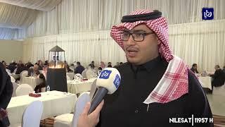 لقاء تعريفي لتسهيل حركة التجارة بين الأردن والسعودية والعراق (16-12-2019)