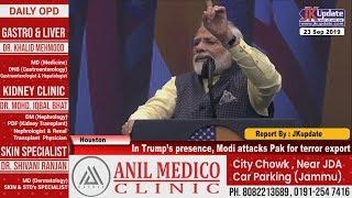 In Trump's presence, Modi attacks Pak for terror export