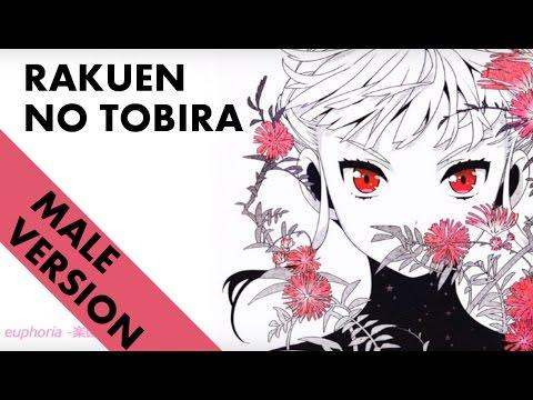 楽園の扉 Rakuen no Tobira - Aoba Ringo - Euphoria  [ male version ]