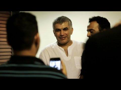 البحرين: السجن خمس سنوات للناشط نبيل رجب بعد إدانته بانتقاد السلطات على تويتر