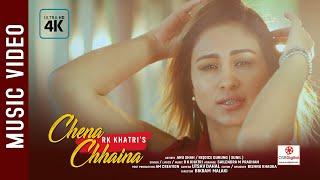 Chena Chhaina - Anu Shah, Sunil Ghaley (Rejoice) || New Nepali Song 2019 || RK Khatri