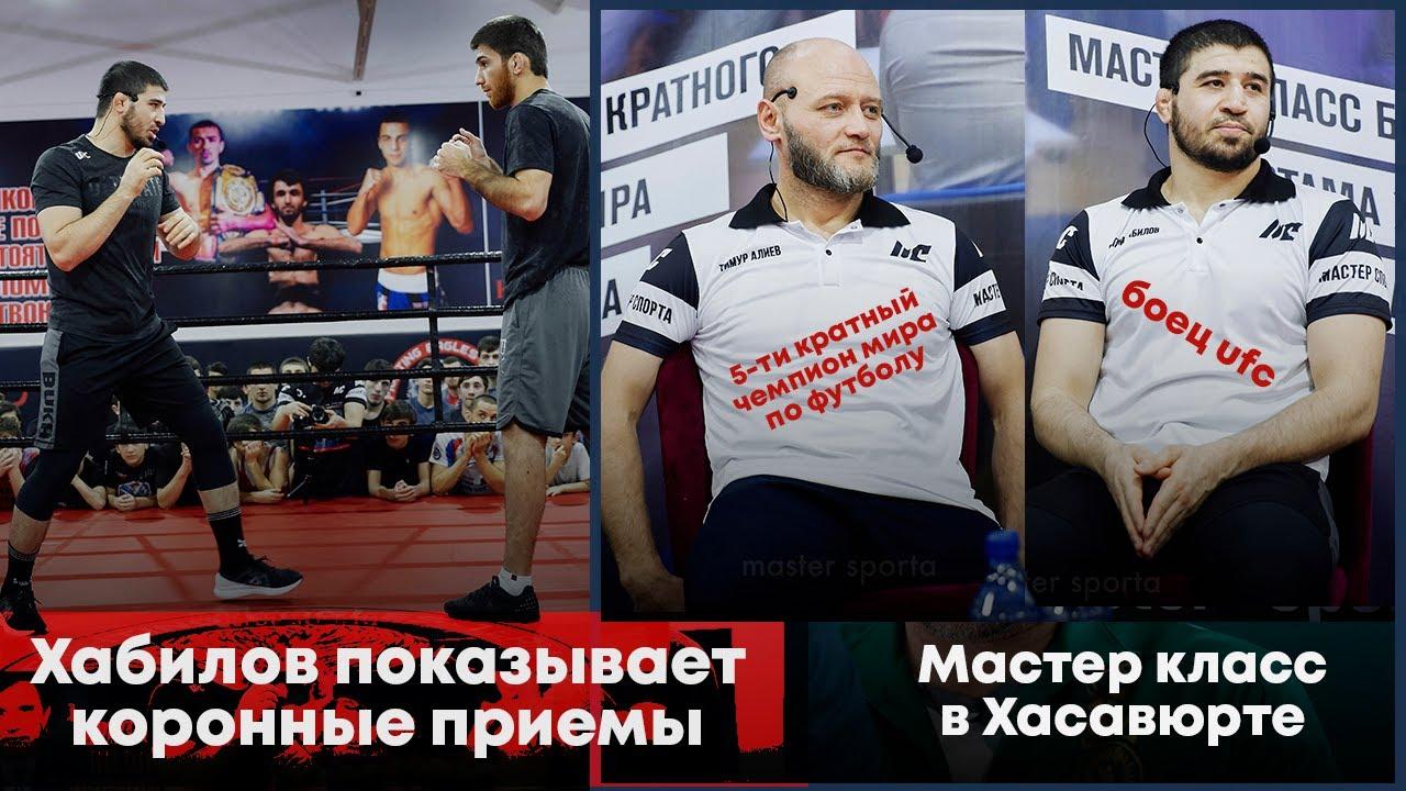 Что показали на МК боец UFC и 5ти кратный чемпион мира среди ампутантов