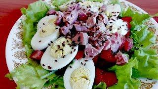 Салат с тунцом. Невероятно аппетитный и вкусный ужин.