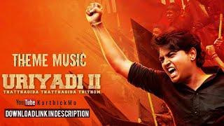 Uriyadi 2| Theme Music | Original Background Score | Govind Vasantha.