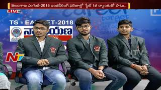 Narayana Group of Institutions | Narayana Secures Top Ranks in Eamcet-2018 | Career Logic | NTV