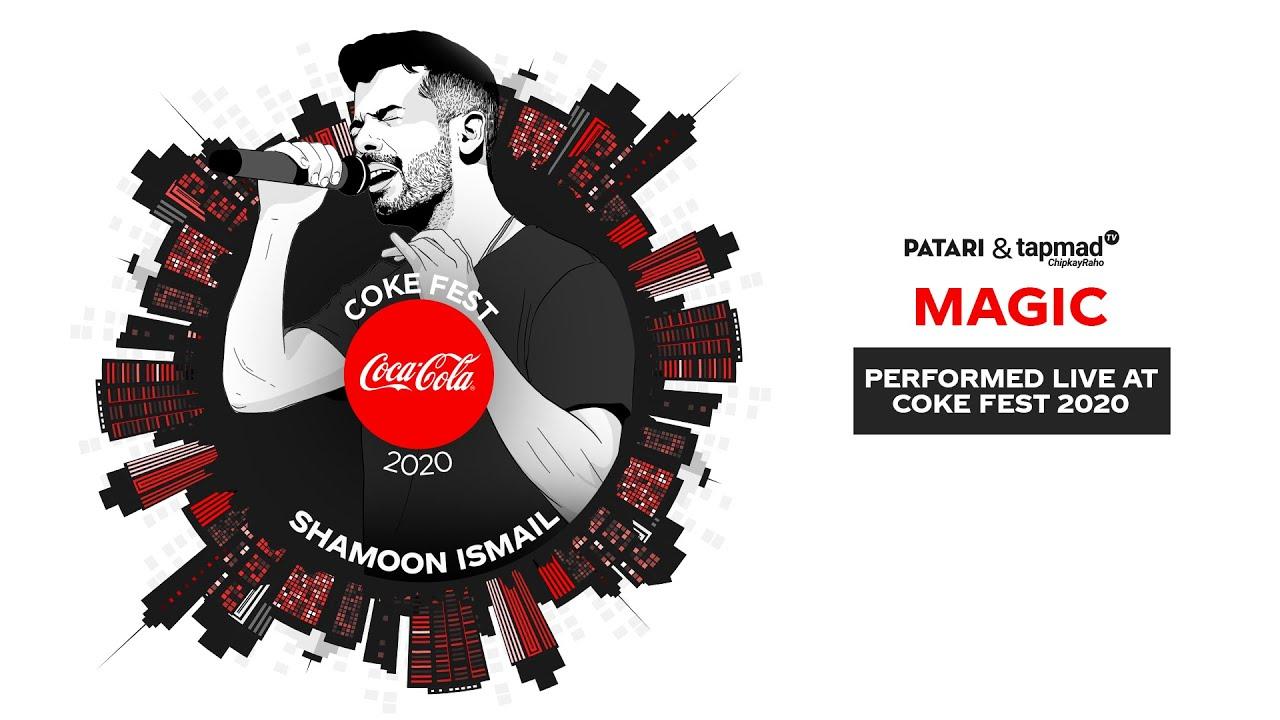 Coke Fest 2020 | Magic | Shamoon Ismail