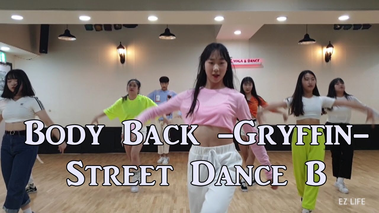 Street Dance B with Bling Girls Body Back Gryffin