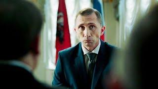 Каникулы президента - Трейлер на Русском | 2018 | 1080p