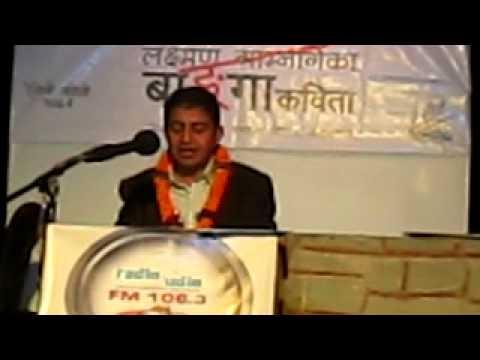 लक्ष्मण गाम्नागे हास्यब्यंग्य कविता