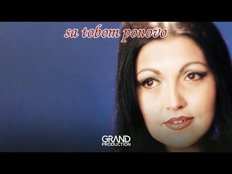 Verica Šerifović - Bitku sam izgubila - (audio) - 1998 Grand Production