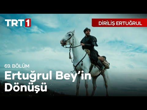 Alplerin,Ertuğrul Bey'in ölmediğini öğrenmeleri