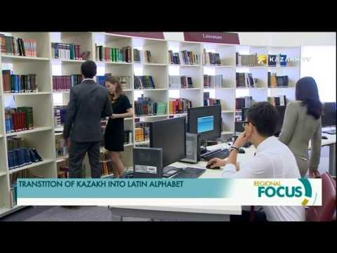 Transition of Kazakh into Latin alphabet
