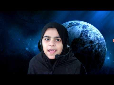 surah At Tin Beautiful recitation by Zoya binte Rohail