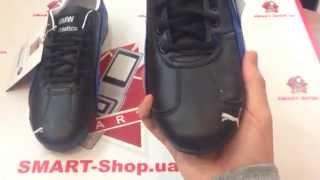 Мужские кроссовки BMW Men's Lifestyle Sneakers (размер 41)(, 2013-11-25T11:58:59.000Z)
