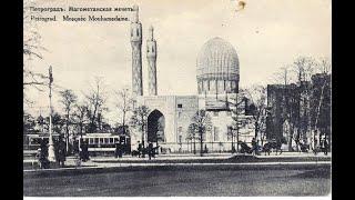 Фото Архитектурные причуды Петроградской