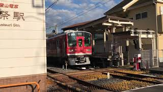 【小田急】ロマンスカー&普通列車@風祭駅