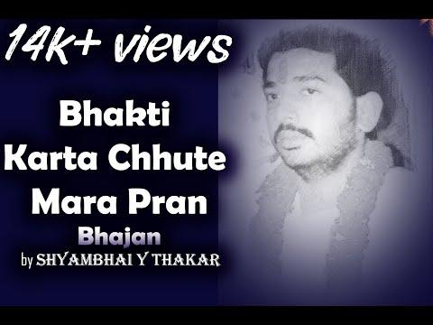 Bhakti Karta Chhute Mara Pran