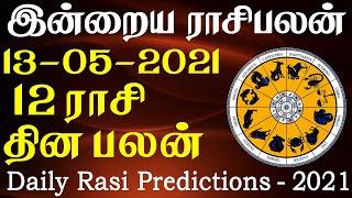 Daily RasiPalan | Today Horoscope | இன்றைய ராசி பலன் 13-05-2021 –RasiPalangal