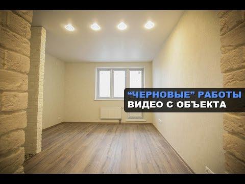 Ремонт студии в ЖК Новокосино: черновые работы.