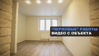 LCD Novokosino ta'mirlash Studio: qo'pol ish.