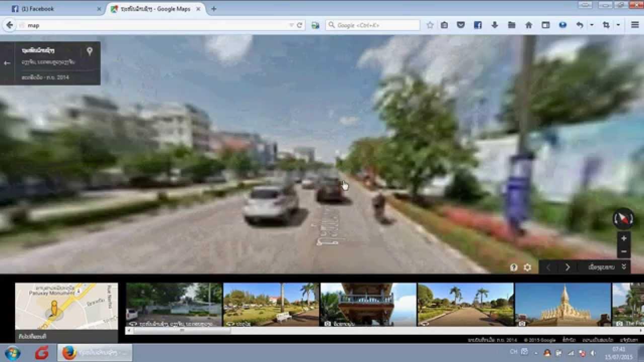 ແຜນທີ່ວິວຖະໜົນວຽງຈັນຈາກກູໂກ Google Maps