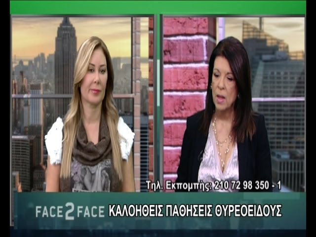 FACE TO FACE TV SHOW 357
