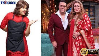 Govinda & Krushna Fight FULL Story | Krushna ने क्यों नहीं किया मामा और मामी के सामने Perform?