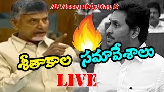 AP Assembly LIVE || AP Assembly Winter Sessions 2019 Day 3