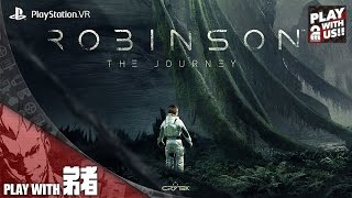 #1【PSVR】弟者の「Robinson: The Journey」【2BRO.】