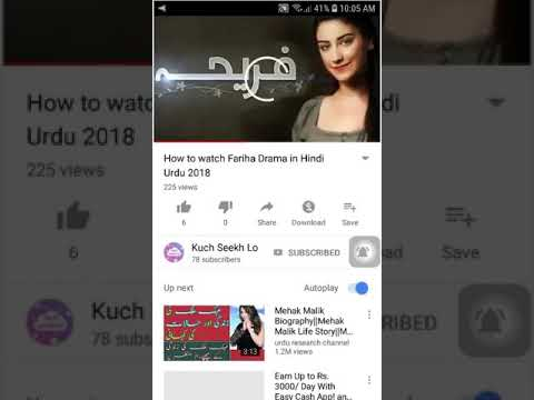How to watch feriha drama on mobile