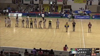 日本ハンドボールリーグ 琉球コラソン vs 北陸電力