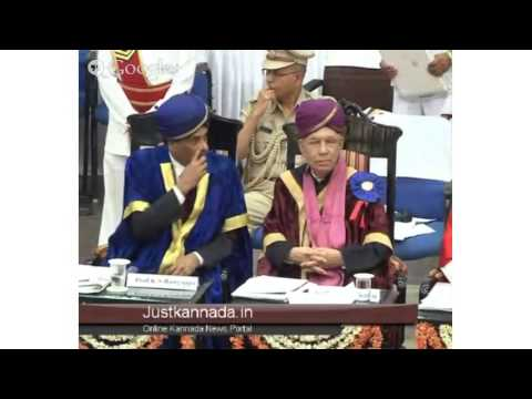 University of Mysore 93rd Annual Convocation Live Stream