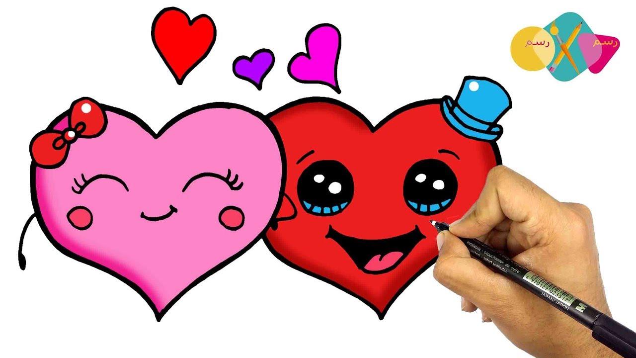 رسم قلب كيوت و جميل بمناسبة عيد الحب Valentines Day تعليم الرسم كيف ترسم قلب Youtube