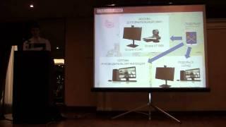 Видеоконференцсвязь | Системы аудио и видеоконференции