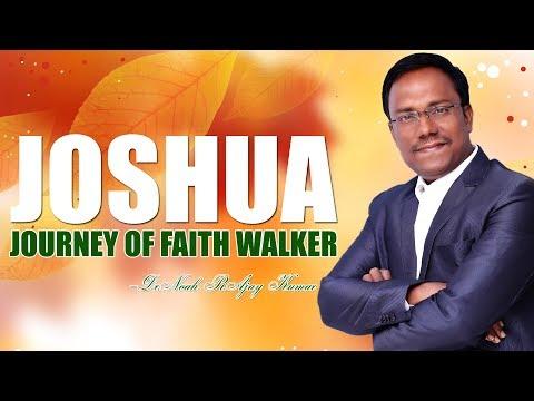 విశ్వాస యోధుడైన యెహోషువ - Journey of Faith Walker - Dr.Noah R.Ajay Kumar