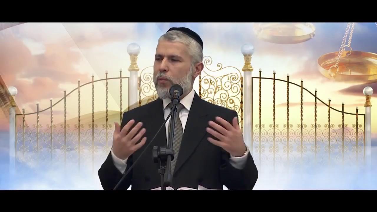 הרב זמיר כהן - עצות אחרונות לקראת יום כיפור! HD חובה לצפות!!!