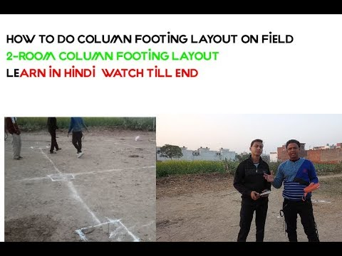 Column Footing layout on Field (Hindi) | Two Room Layout on field