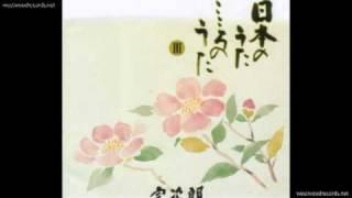 オカリナ 宗次郎 / とんび - 日本のうた こころのうた3 -