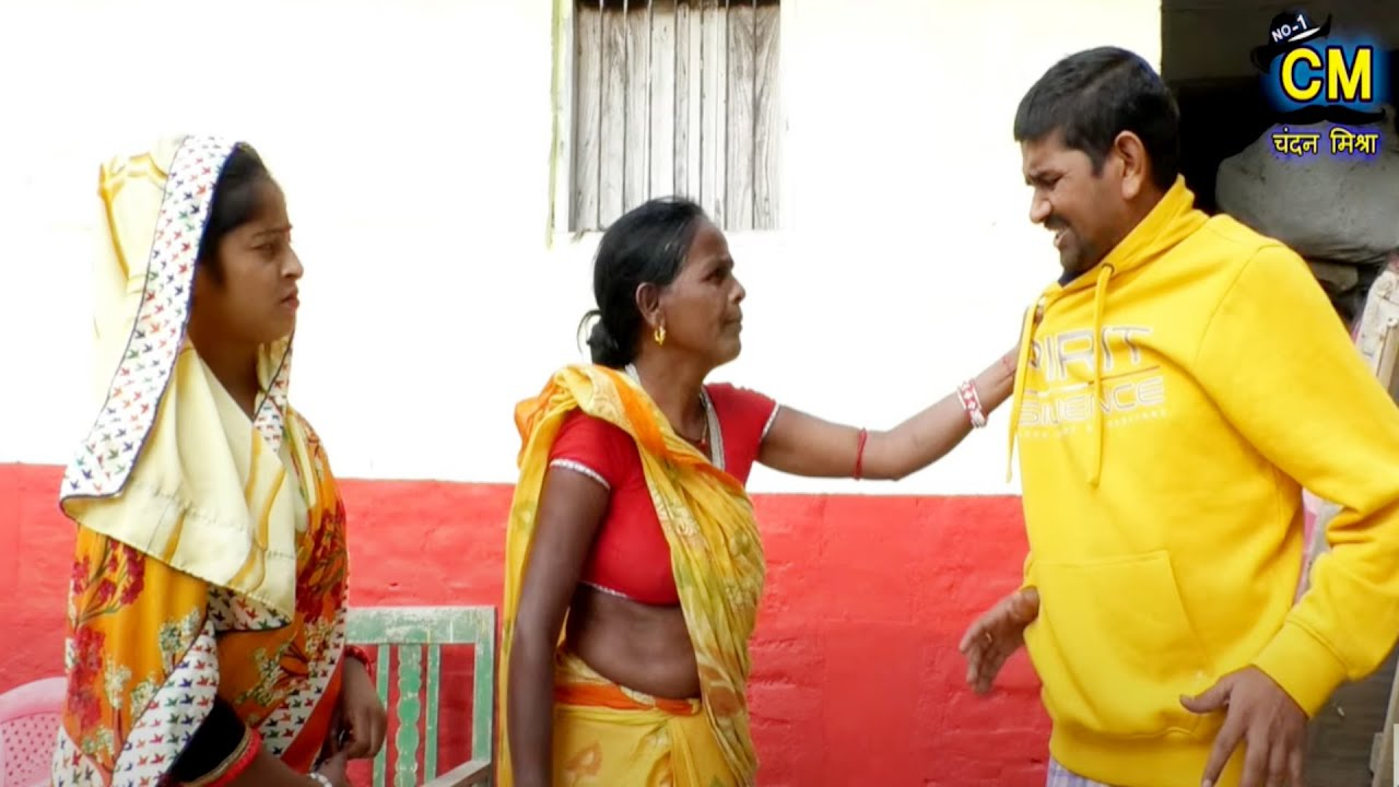 रामलाल के माई के दुःख । Ramlal Mai Ke Dukh । Ramlal Ke Comedy । #maithilicomedy