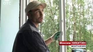 Еще в одной школе Болотнинского района полностью заменили деревянные окна на пластиковые(, 2013-07-11T17:01:42.000Z)