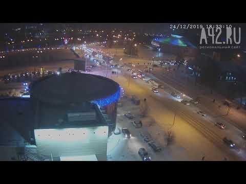 Момент ДТП в Кемерове на пересечении Ленина и Соборной