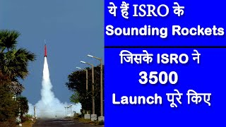 ISRO Successfully Completed 3500 Launches of Sounding Rocket🚀 | ISRO News in Hindi | ISRO