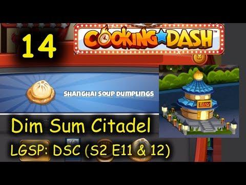LGSP: DSC - Part 14 (S2 E11 & 12) = Shanghai Soup Dumplings (Cooking Dash - Dim Sum Citadel)