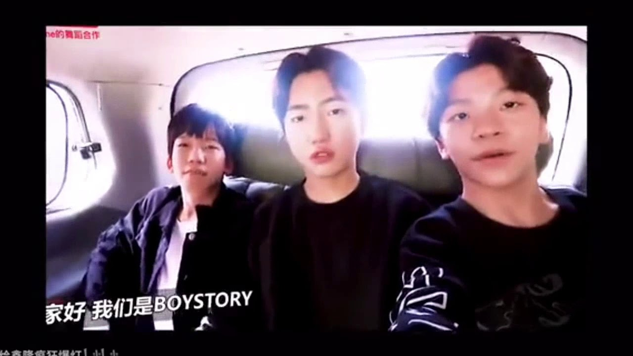 Boystory reaction to BOSS on their showcase in Beijing