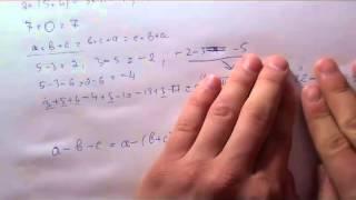 Урок №6 по подготовке к ЕНТ по математике