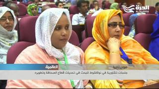موريتانيا: جلسات تشاورية في نواكشوط للبحث في تحديات قطاع الصحافة وتطويره