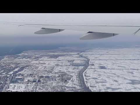 Взлет из Борисполя на первом Boeing 777-200ER МАУ