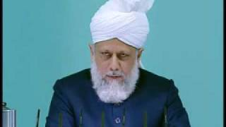 Friday Sermon : 4th December 2009 - Part 4 (Urdu)