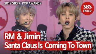 지민 & RM 경쾌한 캐럴 'Santa Claus Is  Coming To Town'   2019 SBS 가요대전(2019 SBS K-POP AWARDS)   SBS Enter.