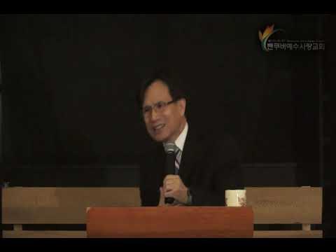 2018.12.9 주일설교(로마서강해16) 장현철 목사